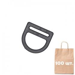 Полукольцо 20 мм Double D ring WJ. Упаковка 100 шт. Черный