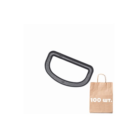 Полукольцо 40 мм HD D ring WJ. Упаковка 100 шт. черный