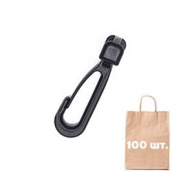 Карабін для Ключів 13 мм SH_Key Hook WJ. Упаковка 100 шт.