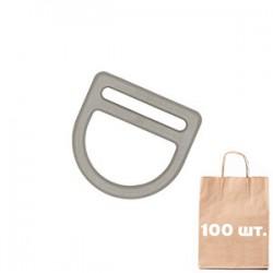 Полукольцо 25 мм Double D ring WJ. Упаковка 100 шт. тан