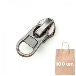 Бігунок №5 Реверсний Auto Lock BC puller. Упаковка 100 шт.
