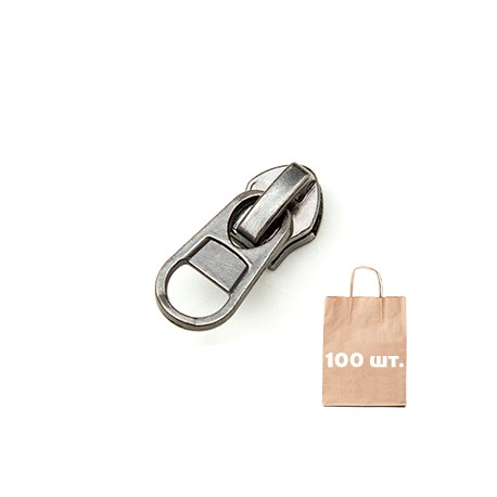 Бегунок №5 Реверсный Auto Lock BC puller. Упаковка 100 шт.