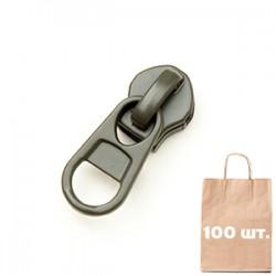 Бігунок №5 Реверсний Non Lock BC puller. Упаковка 100 шт.