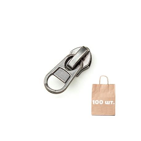 Бегунок №5 Non Lock BC puller. Упаковка 100 шт.