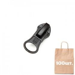 Бігунок №5 реверсний Auto Lock puller Logo. Упаковка 100 шт.