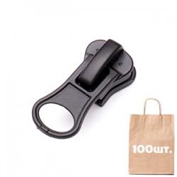 Бігунок №5 Auto Lock Plastic. Упаковка 100 шт.