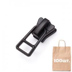 Бегунок №5 Auto Lock Wire puller Plastic. Упаковка 100 шт.
