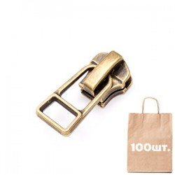 Бегунок №5 Auto Lock Wire puller Metal zipper ATQ brass. Упаковка 100 шт.