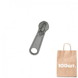 Бегунок №6 Non Lock, MAX Zipper. Упаковка 100 шт.