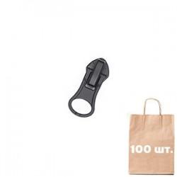 Бігунок №5 Реверсний Auto Lock. Упаковка 200 шт.
