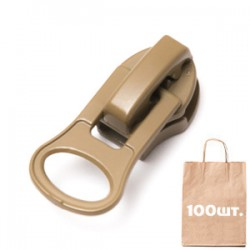 Бегунок №8 Auto Lock REVERS, MAX Zipper. Упаковка 100 шт.