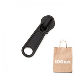 Бігунок №6 Non Lock Rubber, MAX Zipper. Упаковка 200 шт.