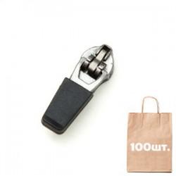 Бегунок №5 Semi Lock, Gun Metal. Упаковка 100 шт.