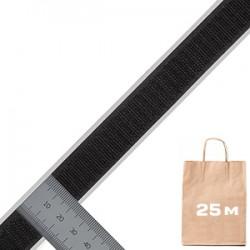 Липучка Микс 20 мм Adhesive Hook