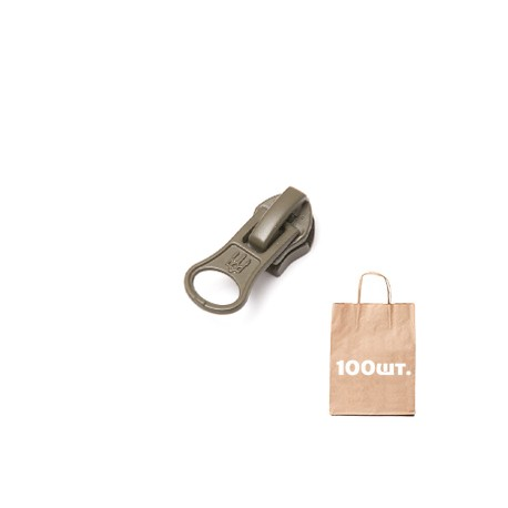 Бегунок №5 Реверсный Auto Lock puller Logo. Упаковка 100 шт.