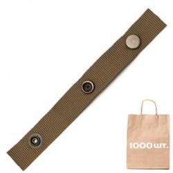 Кнопка Кільцева COIN CAP GYSPY. Упаковка 500 шт.